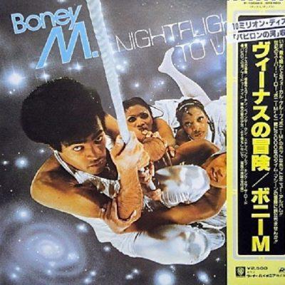 Boney M Nightflight To Venus LRG