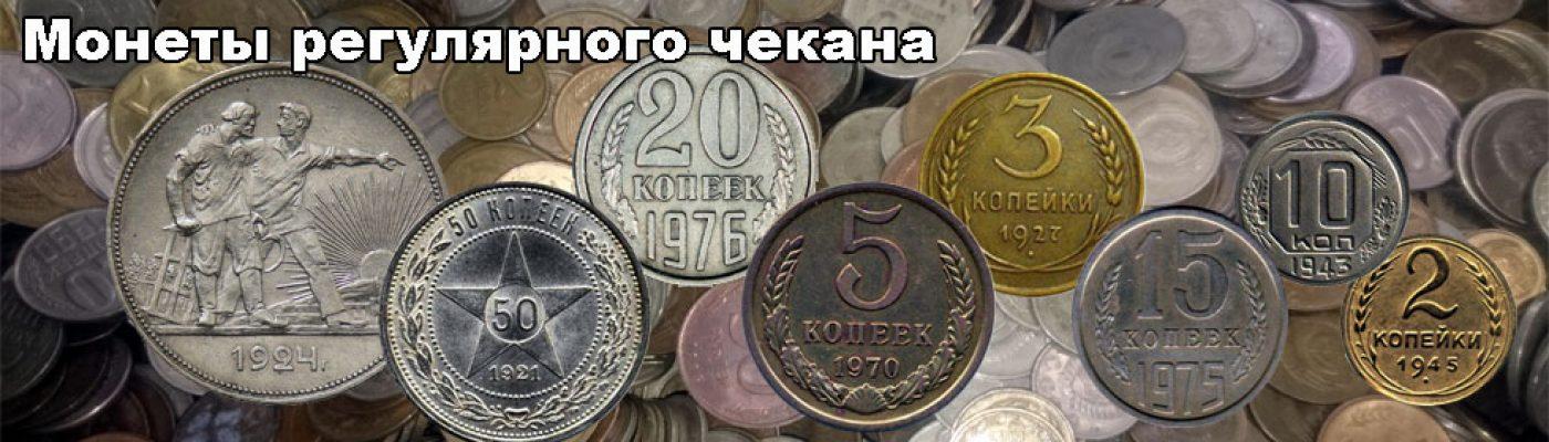 Banner Pogodovka Ussr