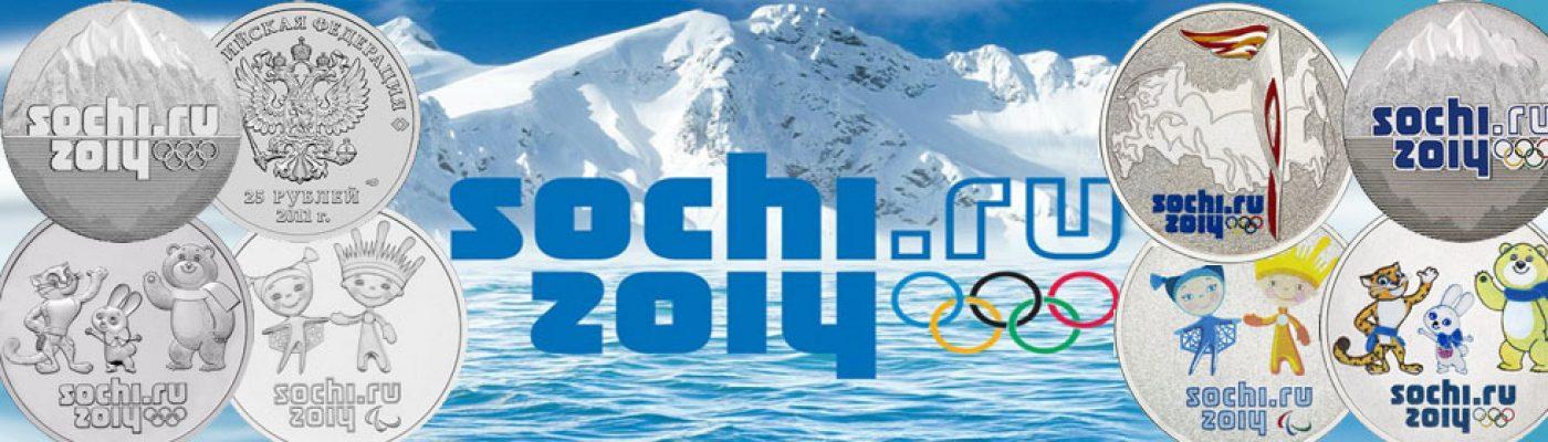 Banner Sochi